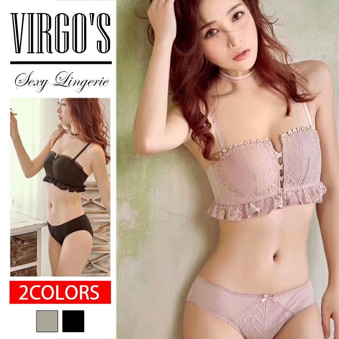 VIRGO'S 胸を小さく見せるセクシーブラ レース ブラジャー ショーツ セット 可愛い 人気 安い ランジェリー (レディース 女性 下着 SEXY ヴァルゴーズ)