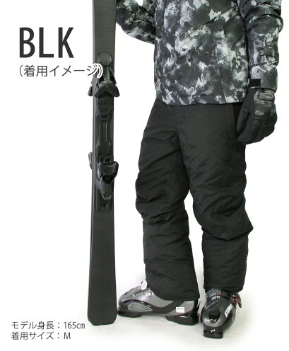 スキーウェアパンツメンズ