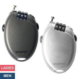 スノーボード スキー ケーブルロック VAXPOT(バックスポット) ケーブルロック VA-2830【ロック 鍵 盗難防止 スノーボード スノボ】【スノーボード ウェア ゴーグル グローブ ビーニー ソックス インナー プロテクター と一緒に】