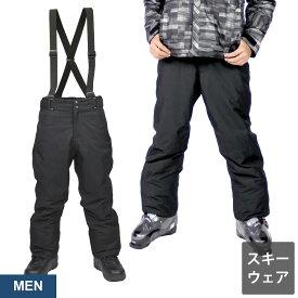 スキーウェア メンズ パンツ VAXPOT(バックスポット) スキー ウェア パンツ VA-2100【耐水圧 5000mm 撥水加工 透湿 3000g パンツ サスペンダー 男性用】【スキー グローブ ゴーグル ビーニー ソックス とあわせて】