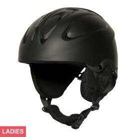 スノーボード スキー ヘルメット レディース VAXPOT(バックスポット) ヘルメット VA-3150【頭 ヘッド プロテクター ジャパンフィット スノボ スキー スケート スケボー 自転車】【スノーボード ウェア ゴーグル グローブ と一緒に】