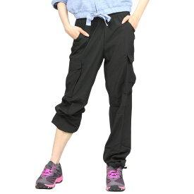 ダンス カーゴパンツ レディース VAXPOT(バックスポット) ダンスパンツ VA-5550【ダンス 衣装 ヒップホップ フィットネス ヨガ ランニング】【ヨガマット エアロビクスステップ バランスボール と一緒に】