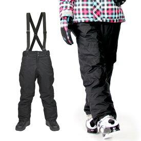 スキーウェア メンズ レディース パンツ VAXPOT(バックスポット) スキー ウェア パンツ VA-2100【耐水圧 5000mm 撥水加工 透湿 3000g パンツ サスペンダー 男性用 女性用】【スキー グローブ ゴーグル ビーニー ソックス とあわせて】
