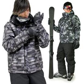 【送料無料】スキーウェア メンズ 上下セット VAXPOT(バックスポット) スキー ウェア 上下 セット VA-2016【耐水圧 5000mm 撥水加工 透湿 3000g ジャケット パンツ 男性用】【スノーブーツ スキー ゴーグル スキー グローブ ソックス とあわせて】[返品交換不可]