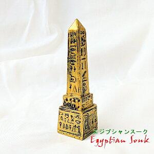 ミニオベリスク 古代エジプトグッズ置物フィギュアレプリカ像