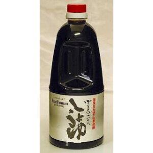 濃口醤油/国産丸大豆・小麦使用 小豆島しょうゆ(こい口)無添加純正醤油/瀬戸内海・小豆島の伝統製法