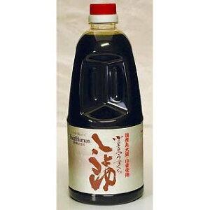 薄口醤油/国産丸大豆・小麦使用 小豆島しょうゆ(うす口)無添加純正醤油/瀬戸内海・小豆島の伝統製法