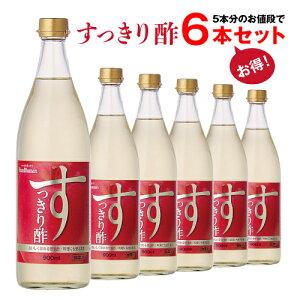 すっきり酢 お得な6本セット!飲むお酢/酢/クエン酸/りんご酢/米酢/きび酢/美味しい