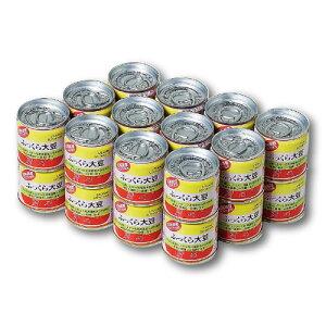 ふっくら大豆(小24缶・箱売り)缶詰北海道産大豆/ドライパック/非常食/遺伝子組み換えでない/塩分無添加/お酒の肴/つまみ/1品