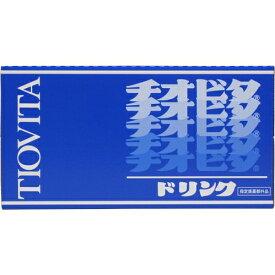 【送料無料】【あす楽】【指定医薬部外品】チオビタ・ドリンク 100ML×10本(5個セット)