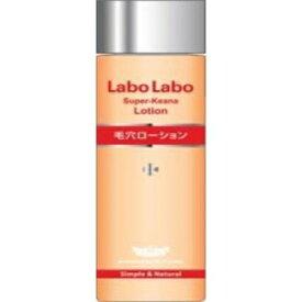 【アウトレット・外装汚れ】ラボラボ(LaboLabo) スーパー毛穴ローション 100ML(M1400)