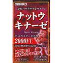 【あす楽】オリヒロ ナットウキナーゼ 60粒