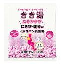 きき湯 ミョウバン炭酸湯 30G