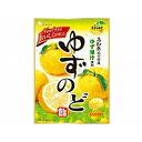 (ケース販売)ライオン菓子 ゆずのど飴 73GX6個セット