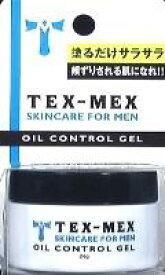 【あす楽】テックスメックス オイルコントロールジェル 24G 843771