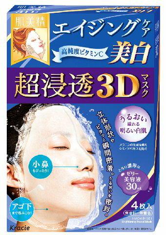 【品薄:数量限定】クラシエ 肌美精 超浸透3Dマスク エイジングケア(美白) 4枚