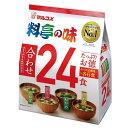 (ケース販売)マルコメ味噌 たっぷりお徳 料亭の味 24食X6個セット