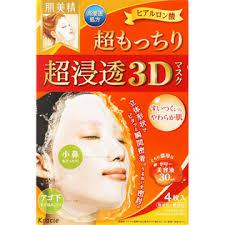 【品薄:数量限定】クラシエ 肌美精 超浸透3Dマスク 超もっちり 4枚