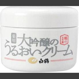 白鶴酒造 薬用大吟醸のうるおいクリーム 90G