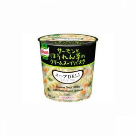 味の素 クノール スープDELI サーモンとほうれん草 40.3GX6個セット