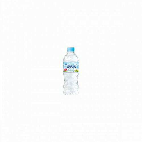 【ケース販売】サントリー 天然水 南アルプス ペットボトル 550MLX24個セット