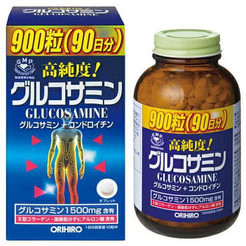 【あす楽】オリヒロ 高純度 グルコサミン粒 徳用 900粒