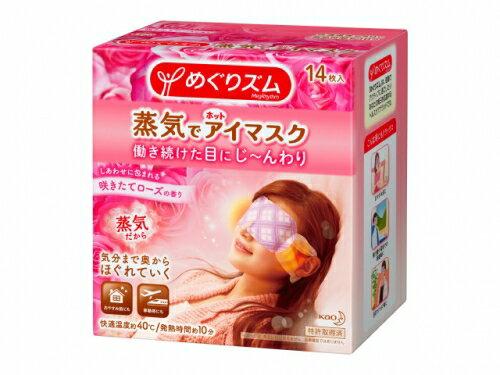 めぐりズム 蒸気でホットアイマスク 咲きたてローズの香り 14枚【めぐりずむ】【メグリズム】【メグりずむ】【kao6me1pr4】