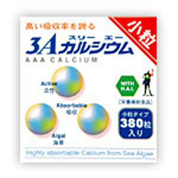フジックス 3Aカルシウム 380粒