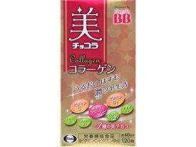 6個セット 【送料無料】【あす楽】 エーザイ 美 チョコラ コラーゲン 120粒