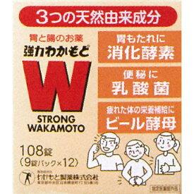 【指定医薬部外品】強力わかもと 108錠(9錠×12パック)
