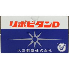 【あす楽】【指定医薬部外品】リポビタンD 100ML×10本