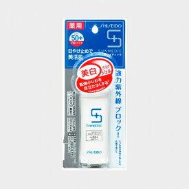 資生堂薬品 サンメディック UV薬用ホワイト 40ML