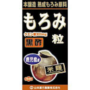 山本漢方製薬 黒酢もろみ粒 鹿児島産 280粒