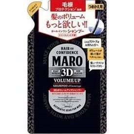 ストーリア マーロ(MARO) 3DボリュームアップシャンプーEX 詰替 380ML