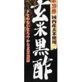 日本ヘルス 玄米黒酢 瓶 720ML