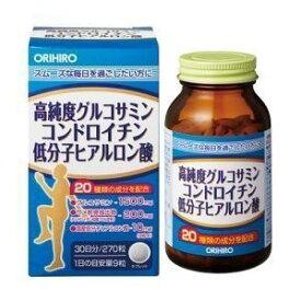 オリヒロ 高純度グルコサミンコンドロイチン低分子ヒアルロン酸 270粒