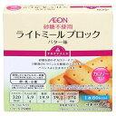 トップバリュ 砂糖不使用 ライトミール ブロック バター味 4本 10個セット【セット販売】