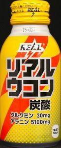 コカ・コーラ リアルウコン 100ML 6個セット【セット販売】