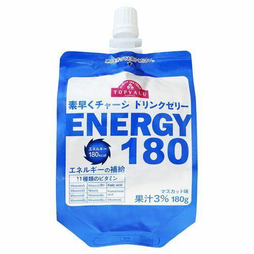 【あす楽】【ケース販売】トップバリュ 素早くチャージ ドリンクゼリー ENERGY180 マスカット味 180GX24個セット