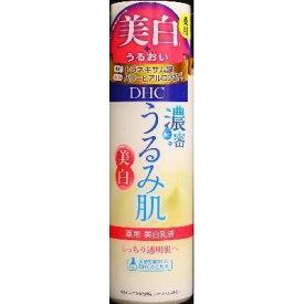 DHC 濃密うるみ肌 薬用美白乳液 もっちり 150ML