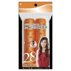 ラッキートレンディ 美人巻きカーラー セレブ系ロング 28mm 2個 オレンジ