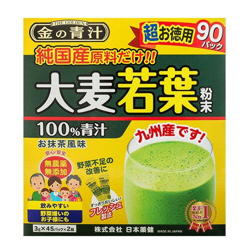日本薬健 金の青汁 純国産大麦若葉粉末100%青汁 3gX90包