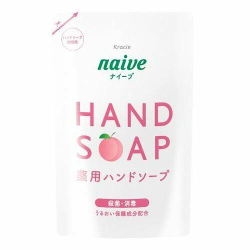クラシエ ナイーブ薬用ハンドソープ 桃の葉 詰替 200ML