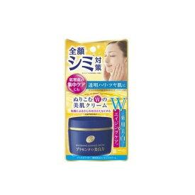 【送料無料】【あす楽】明色化粧品 プラセホワイター 薬用美白エッセンスクリーム 55GX4個セット