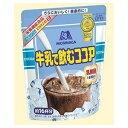 森永製菓 牛乳で飲むココア 200GX6個セット