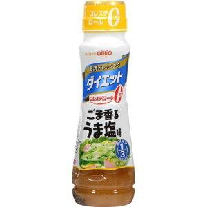 日清 ドレッシング ダイエット ごま香るうま塩味 185MLX3個セット