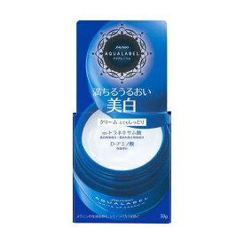 [在庫限り]資生堂 アクアレーベル ホワイトアップ クリーム (3) ◇50g◇