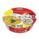 【ケース販売】寿がきや ドゥエイタリアン監修 レモンらぁ麺 111GX12個セット