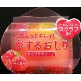 【あす楽】ペリカン石鹸 恋するおしり ヒップケアソープ 80G