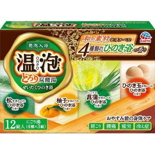 アース製薬 温泡 とろり炭酸湯 ぜいたくひのき浴 12錠